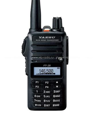 Yaesu FT-25R VHF
