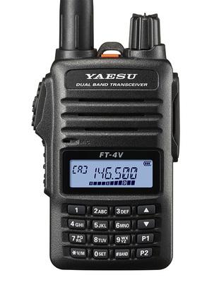 Yaesu FT-4VR VHF