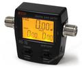 Nissei RS-70, цифровой |1.6-60 МГц