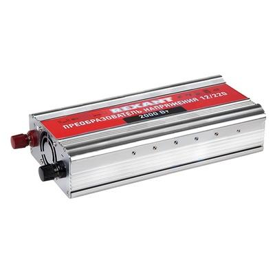 Автомобильный инвертор REXANT 2000W 12/220V c USB