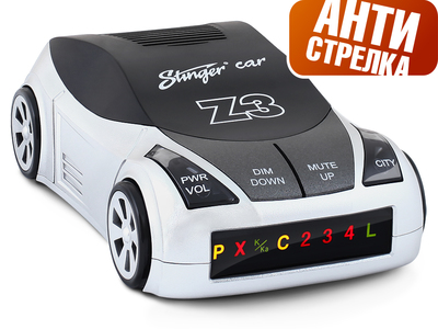 Stinger Z3