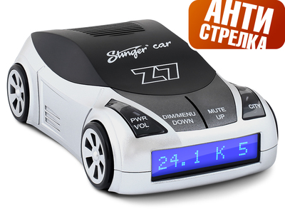Stinger Z7