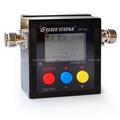 Surecom SW-102-N, цифровой |125-525 МГц
