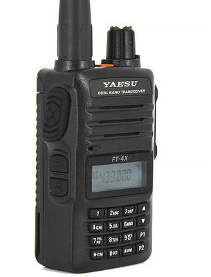 Yaesu FT-4XR VHF/UHF