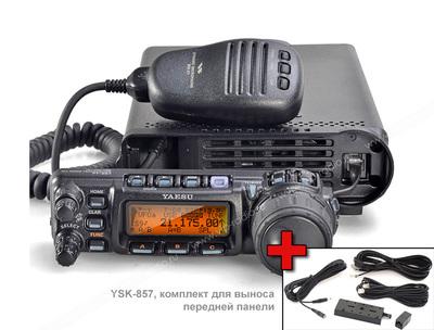 Yaesu FT-857D