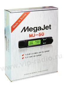 MegaJet MJ-50